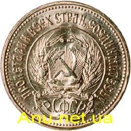 Украины монеты великобритании монеты